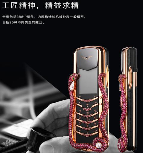 Chiếc điện thoại Vertu giá hơn 8 tỷ đồng, ship cho khách bằng máy bay - Ảnh 2.