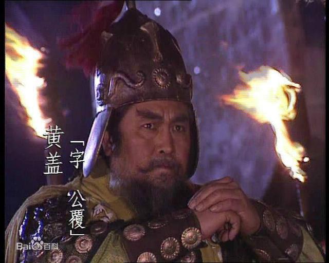 """4 gián điệp cao tay bậc nhất Tam Quốc, lừng lẫy như Tào Tháo, Lữ Bố cũng bị """"dắt mũi"""" - Ảnh 2."""