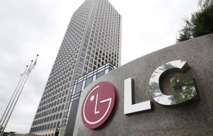 Báo Hàn: Vingroup đang tìm cách mua lại tất cả nhà máy sản xuất smartphone của LG - Ảnh 1.