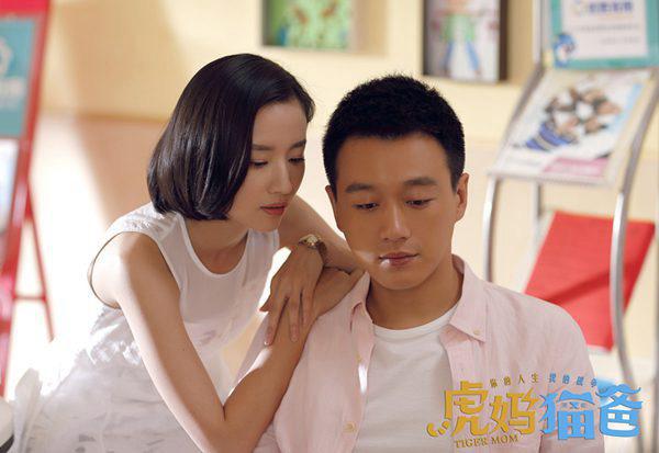 """Điểm lại những cô nàng """"trà xanh"""" nổi tiếng của điện ảnh Hoa ngữ - Ảnh 3."""