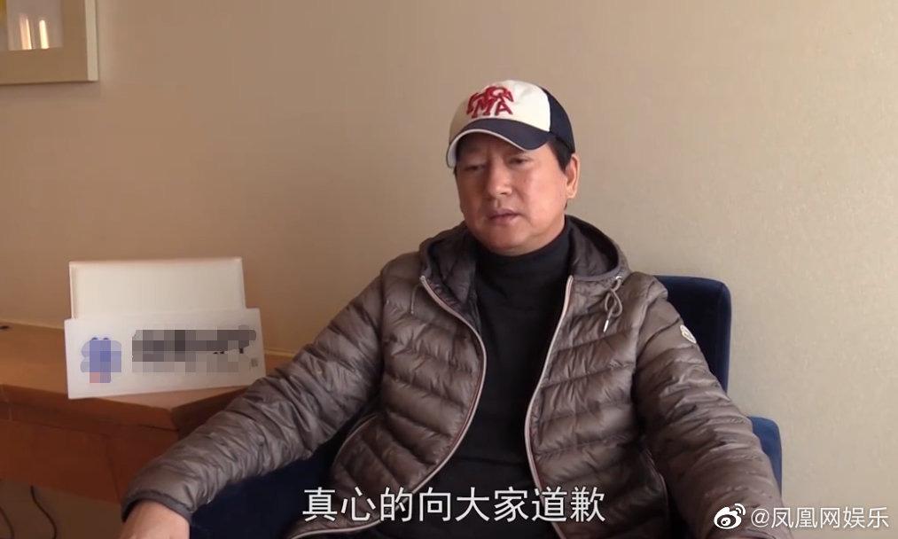 Bố ruột Trịnh Sảng hé lộ vì saoTiểu Hoa Đán cùng tình cũ Trương Hằng nhờ người đẻ thuê - Ảnh 1.