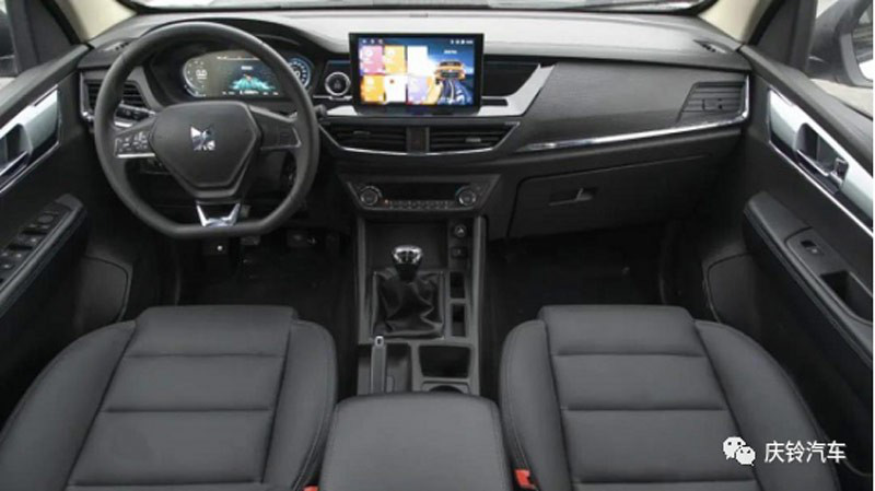 Ra mắt xe bán tải Trung Quốc Qingling to đẹp, giá cực sốc - Ảnh 6.