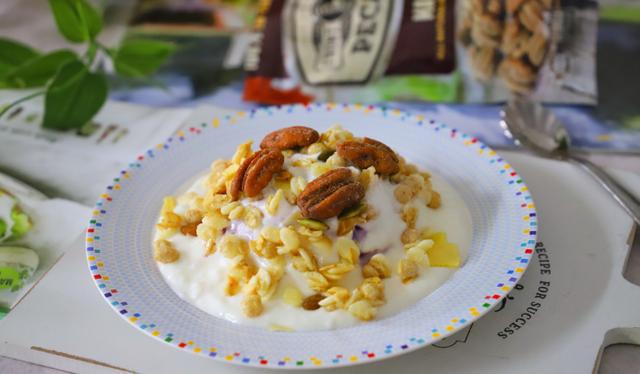 Món ăn giảm cân tuyệt vời chỉ bằng 1 củ khoai lang tím - Ảnh 1.