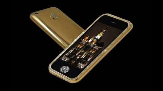 Cận cảnh dàn iPhone chỉ dành cho giới siêu giàu - Ảnh 4.