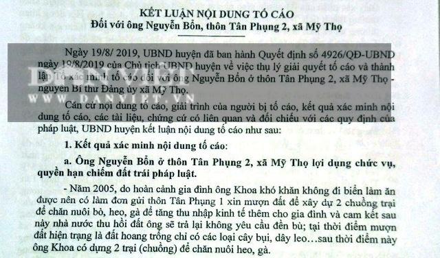"""Bình Định đề nghị thu hồi Huy chương kháng chiến chống Mỹ hạng Nhất vì """"man khai thành tích"""" - Ảnh 1."""