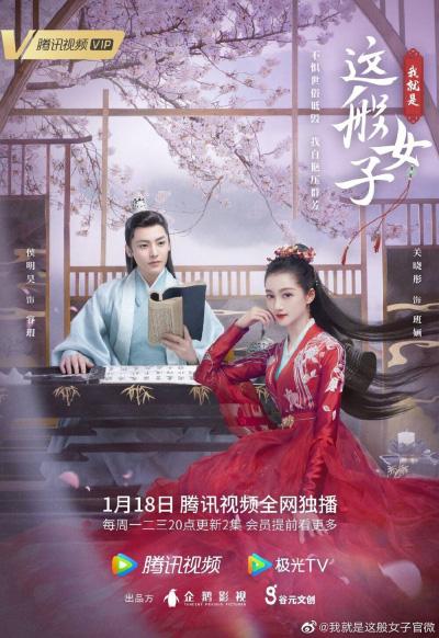 """Phim Trung Quốc do """"con gái quốc dân"""" đóng bị chê nội dung nhạt, bối cảnh """"giả trân"""" - Ảnh 1."""