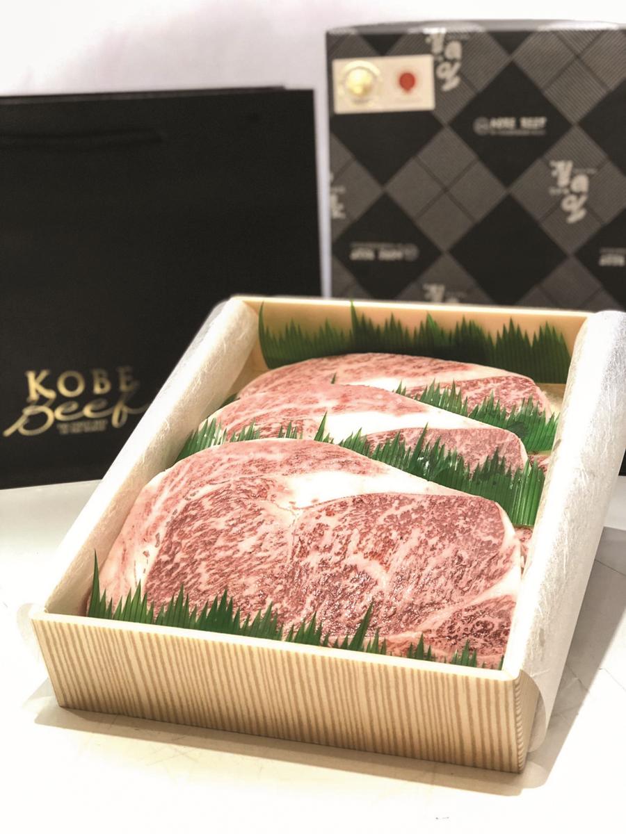 Quà Tết 2021: Thịt bò Kobe, phi lê cá hồi Na Uy vào giỏ quà ... giá thế nào? - Ảnh 4.