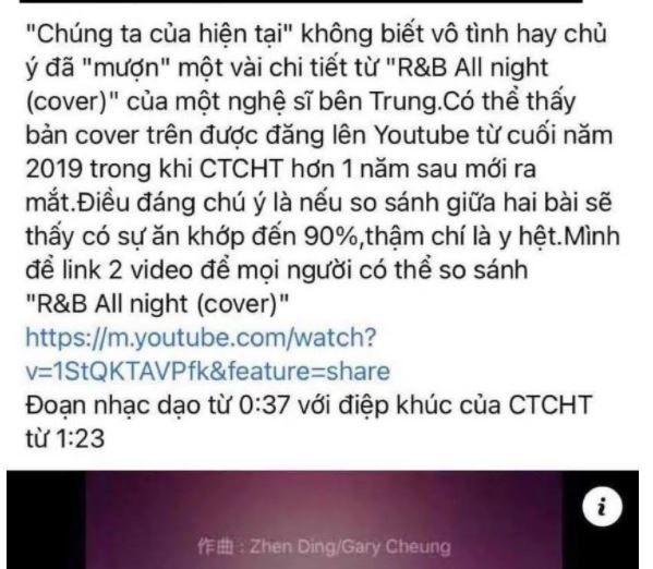 Scandal tình yêu chưa hạ nhiệt, Sơn Tùng MTP vướng nghi vấn đạo nhạc - Ảnh 2.