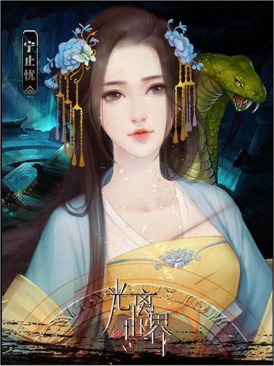 """Nữ nhân sinh vào tháng âm lịch này, sống đơn giản không """"kén cá chọn canh"""" nhờ vậy mà gặp nhiều phú quý, năm Tân Sửu không thành Rồng cũng thành Phượng - Ảnh 3."""