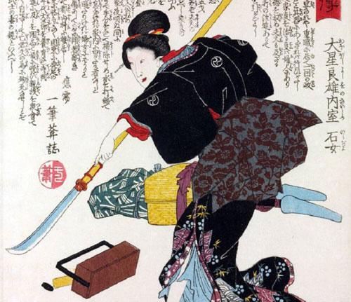 Bí mật về những nữ samurai huyền thoại ở Nhật Bản - Ảnh 1.