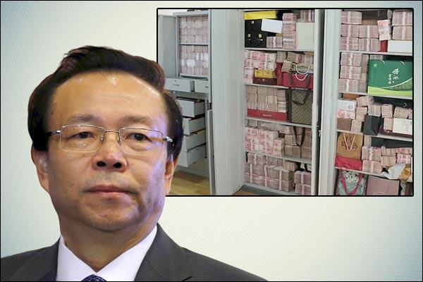 Cận cảnh nơi quan tham Trung Quốc giấu 2 tấn tiền nhận hối lộ - Ảnh 1.