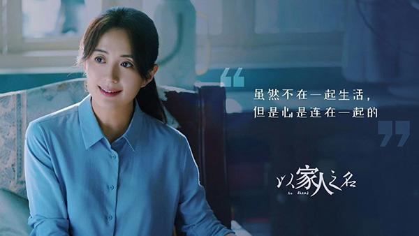 """5 ác nữ khiến khán giả """"ghét cay ghét đắng"""" trong phim Trung Quốc - Ảnh 3."""
