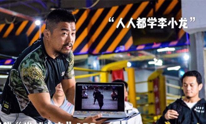 Từ Hiểu Đông tung bằng chứng Lý Tiểu Long chỉ giỏi võ... trên phim - Ảnh 1.