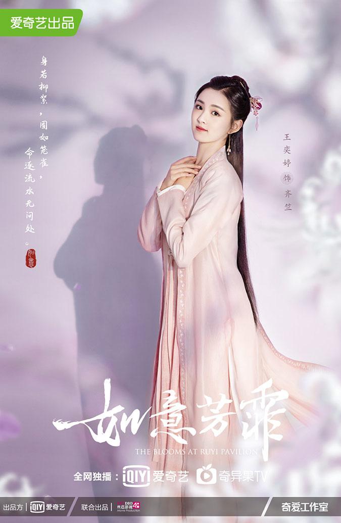 """5 ác nữ khiến khán giả """"ghét cay ghét đắng"""" trong phim Trung Quốc - Ảnh 2."""