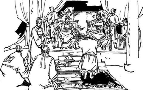 Những cải cách của chúa Trịnh Cương năm Tân Sửu cách đây 300 năm - Ảnh 1.