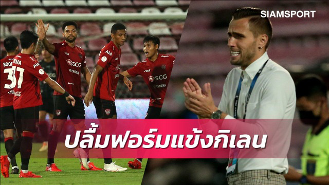 """Đội nhà thắng liên tiếp, HLV Muangthong """"châm chọc"""" Đặng Văn Lâm - Ảnh 1."""