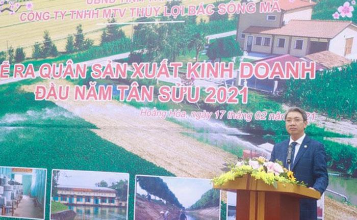 Chùm ảnh: Phó Chủ tịch UBND tỉnh Thanh Hóa Lê Đức Giang dự lễ ra quân, kiểm tra sản xuất đầu năm - Ảnh 4.