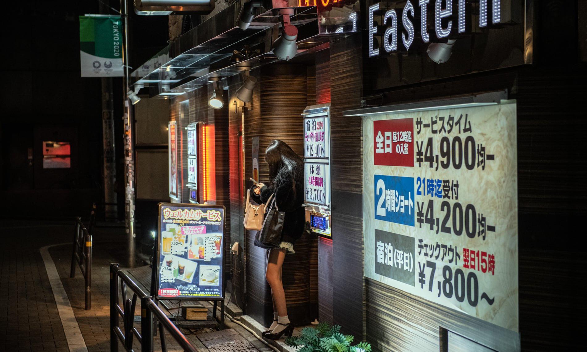"""Nhật Bản: Khách sạn tình yêu """"chết dần"""" vì thanh niên """"lười yêu"""" - Ảnh 1."""