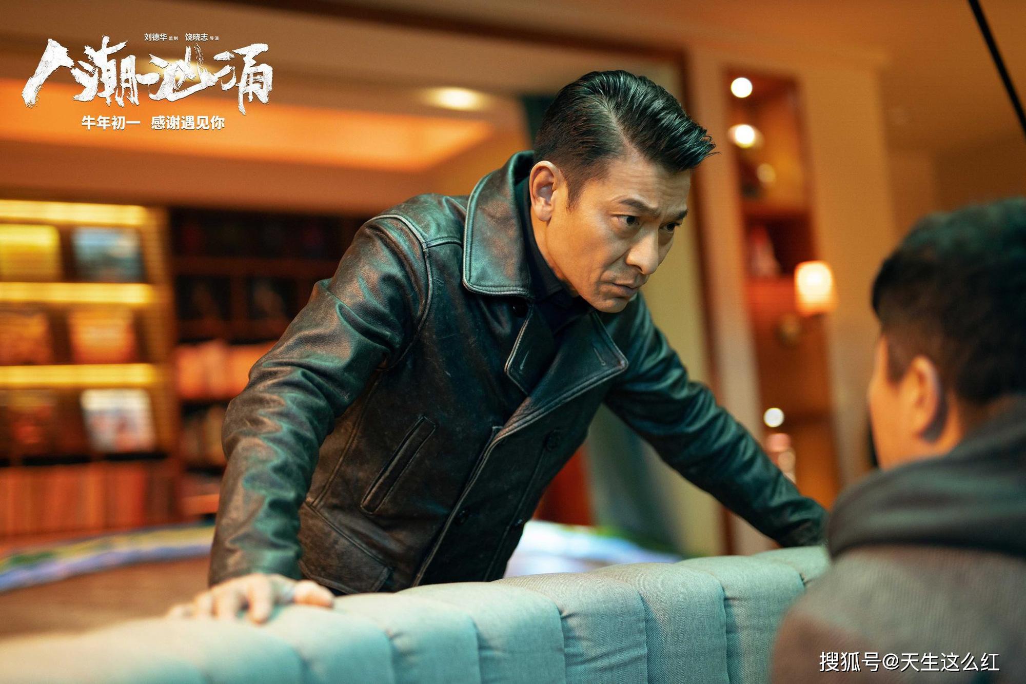 Lời xin lỗi cho Lưu Đức Hoa và sự già cỗi của điện ảnh Hong Kong - Ảnh 1.