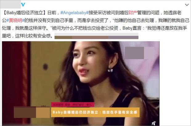 Blogger xứ Trung đưa tin Angela Baby đuổi mẹ chồng và Huỳnh Hiểu Minh ra khỏi nhà, chiếm đoạt toàn bộ tài sản - Ảnh 4.