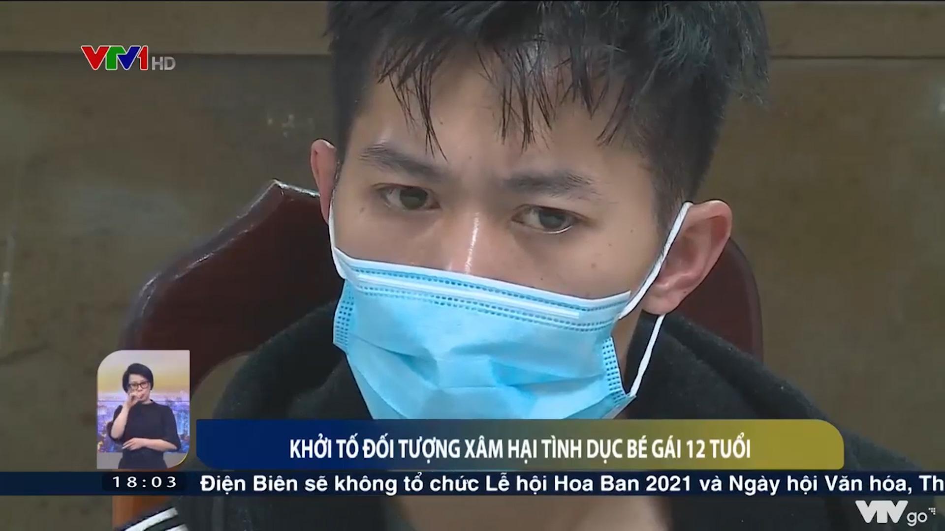 Lời khai man rợ của kẻ hãm hiếp bé 12 tuổi tại Hà Đông - Ảnh 2.