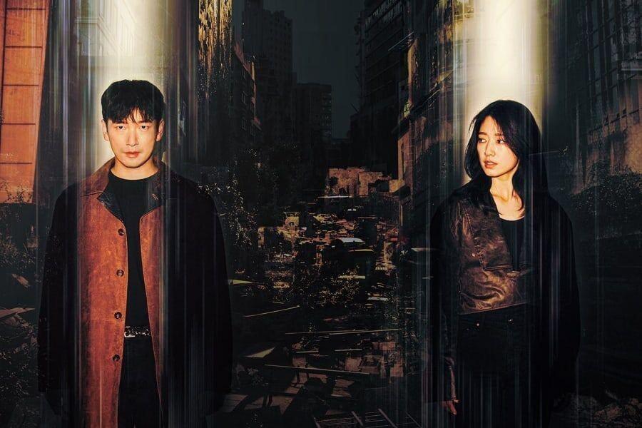 """""""Sisyphus: The Myth"""" vừa lên sóng, tạo hình của Park Shin Hye gây """"sốt"""" - Ảnh 1."""