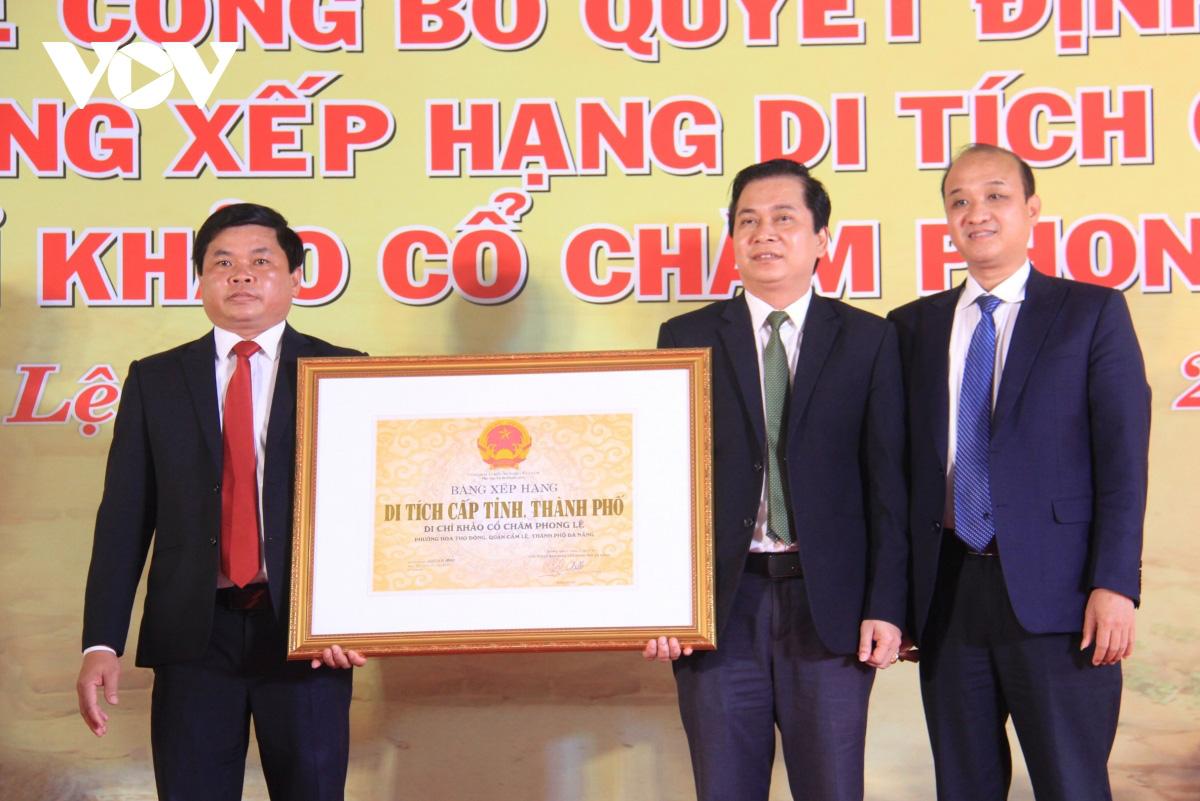 Đà Nẵng: Công bố xếp hạng Di chỉ khảo cổ Chăm Phong Lệ là Di tích cấp thành phố  - Ảnh 3.