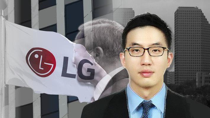 Mức lương siêu khủng của người kế thừa đặc biệt của gia tộc LG  - Ảnh 2.