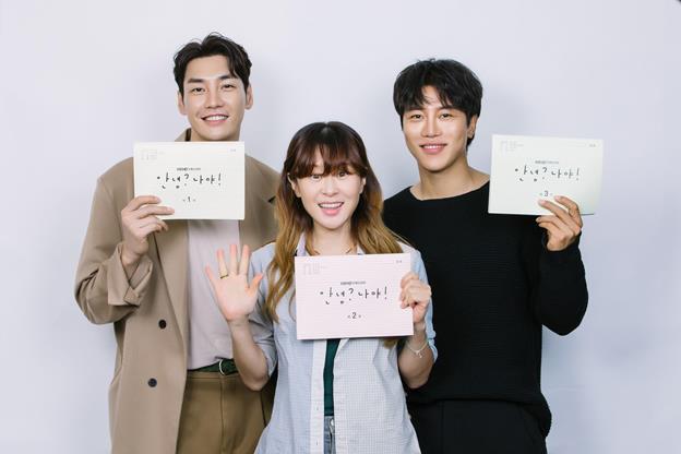 """Song Joong-ki, Cho Seung-woo, Park Shin-hye chiếm sóng loạt phim Hàn """"siêu phẩm"""" tháng 2 - Ảnh 4."""