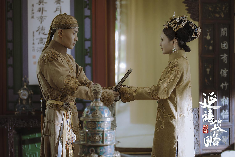 """Ngụy Anh Lạc của """"Diên Hi công lược"""" là ai trong lịch sử triều Thanh? - Ảnh 3."""