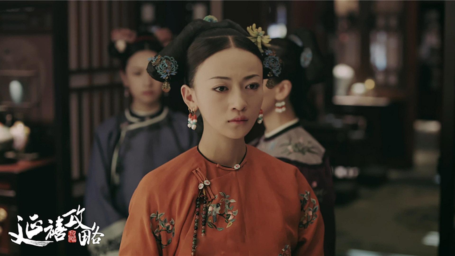 """Ngụy Anh Lạc của """"Diên Hi công lược"""" là ai trong lịch sử triều Thanh? - Ảnh 1."""