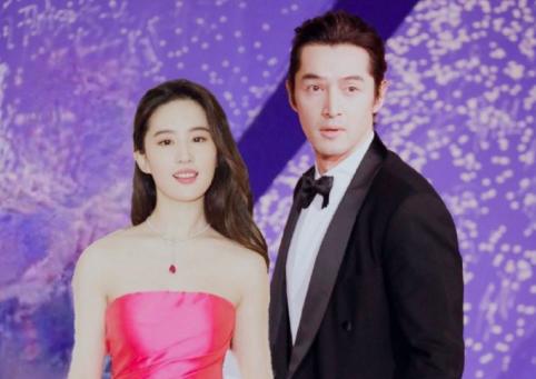 HOT: Hồ Ca và Lưu Diệc Phi chính thức đăng ký kết hôn? - Ảnh 2.