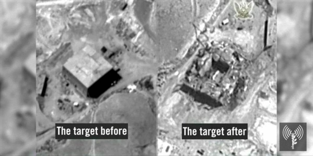 """Orchard - Chiến dịch Israel """"xóa sổ"""" lò phản ứng hạt nhân Syria diễn ra thế nào? - Ảnh 3."""