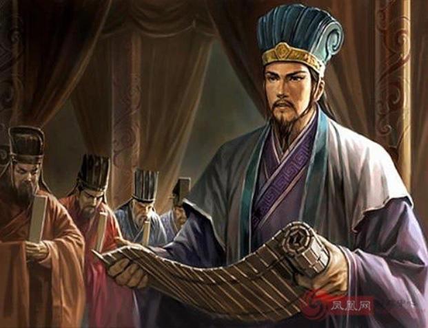 Đều là đại thần được ủy thác, vì sao Lưu Bị lại trao binh quyền cho Lý Nghiêm chứ không phải Gia Cát Lượng? - Ảnh 1.