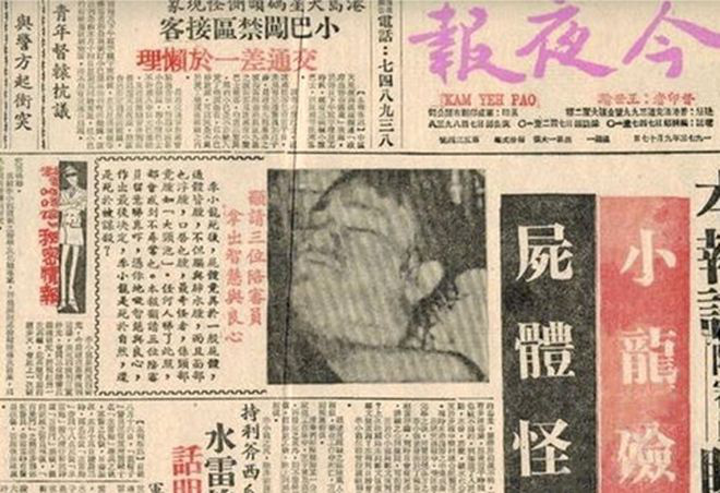 Đột nhập nhà xác, nhà báo hé lộ bí mật cái chết của Lý Tiểu Long - Ảnh 3.