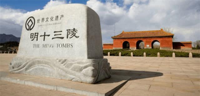Những người xây lăng mộ cho các Hoàng đế Trung Hoa có bị chôn sống? - Ảnh 2.