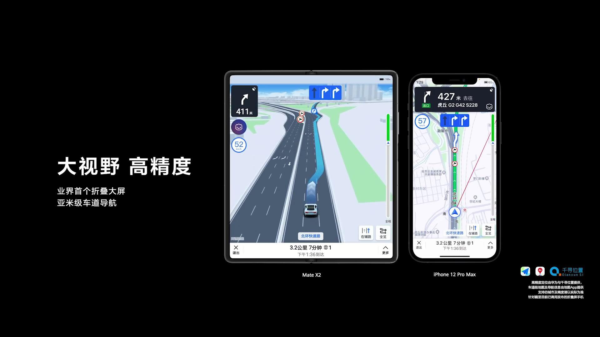 Huawei nói smartphone của mình tốt hơn Z Fold2, iPhone 12 Pro Max, Pro Display XDR, Volvo XC90... như thế nào? - Ảnh 13.