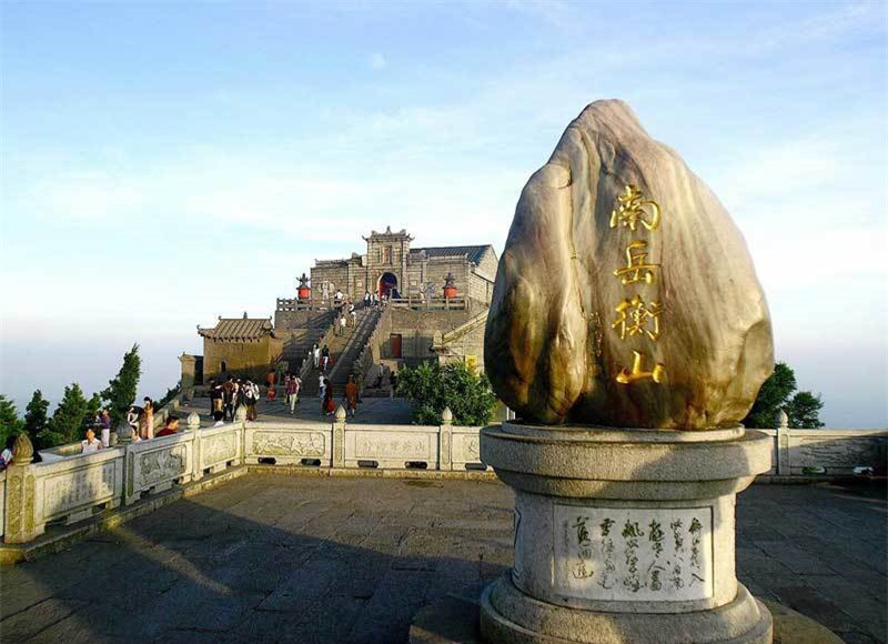 8 ngọn núi huyền thoại từng xuất hiện trong tiểu thuyết kiếm hiệp Kim Dung - Ảnh 18.