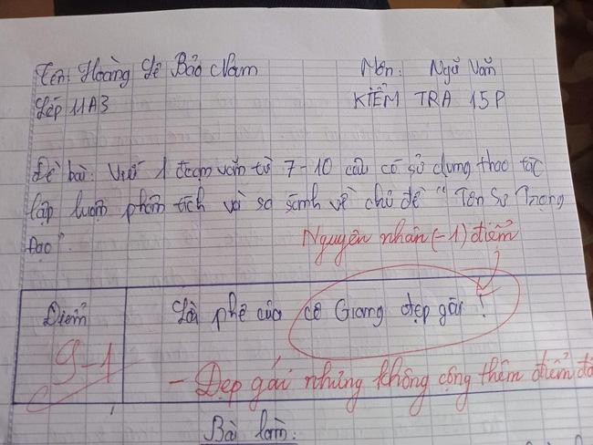 Escriba una palabra más en la prueba y el estudiante obtiene 2 puntos deducidos del maestro, la razón por la que todos se ríen - Imagen 2.