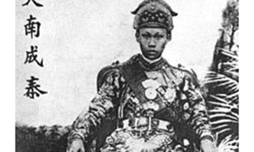 Thời kỳ nào trong sử Việt 4 tháng có tới 3 vua trị vì? - Ảnh 4.