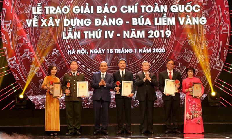 Giải Búa liềm vàng lần năm 2021 có nhiều điểm mới  - Ảnh 1.