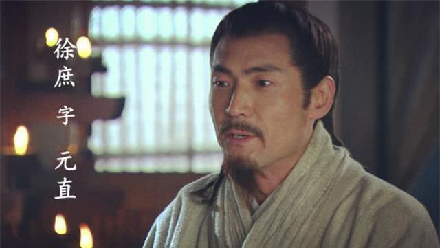 3 nhân tài Lưu Bị không biết giữ, để tuột vào tay Tào Tháo - Ảnh 2.