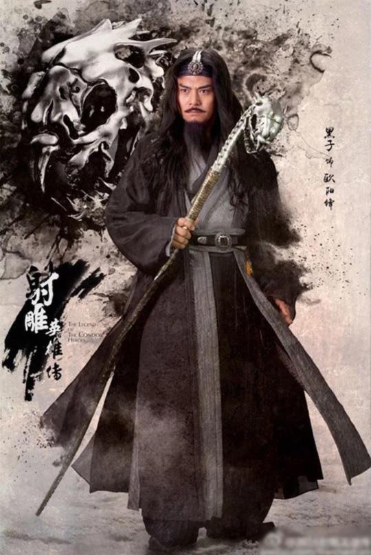 Những màn tỉ thí võ công kinh điển trong truyện Kim Dung - Ảnh 3.