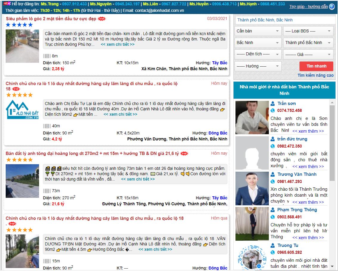 Bắc Ninh: Sắp lên thành phố trực thuộc TƯ và có thêm 1 thành phố, giá đất tăng phi mã - Ảnh 2.