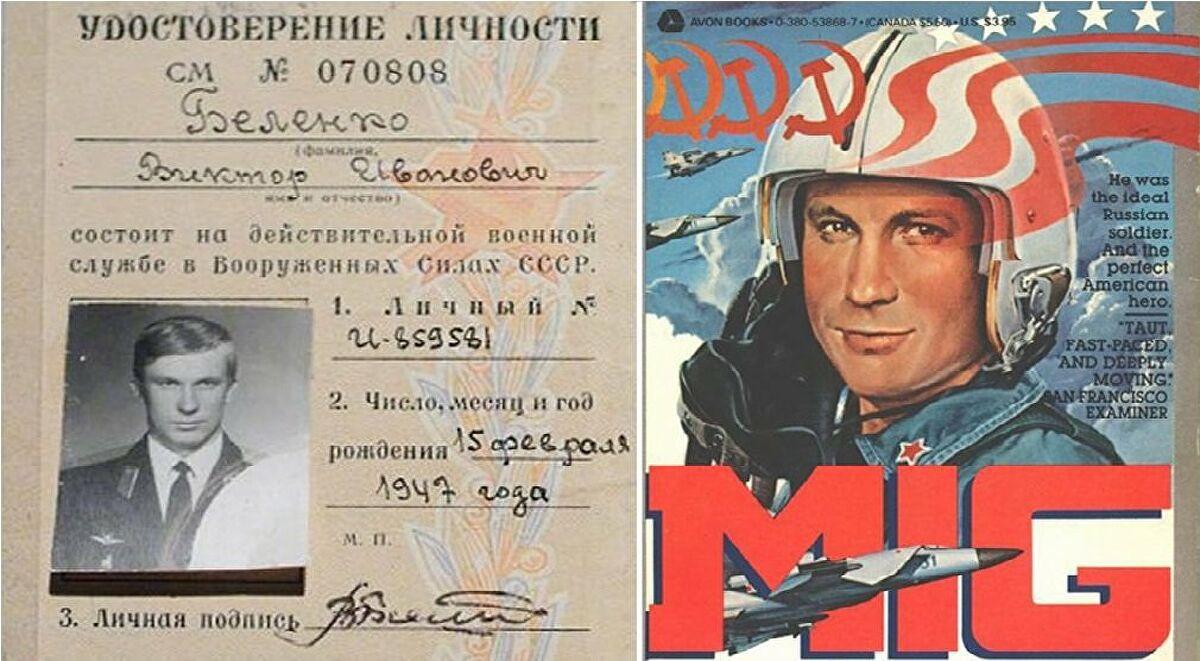"""MiG-25 Liên Xô trốn sang Nhật (kỳ 1): Phương Tây như """"chết đuối vớ được cọc"""" - Ảnh 2."""