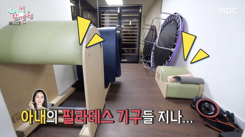 kim-tae-hee-1614653983-1615176480565