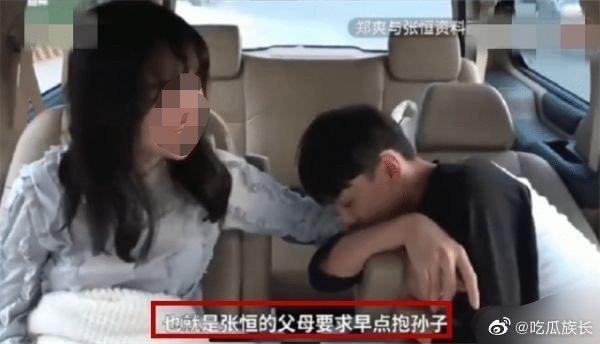 Hiện tại, truyền thông khẳng định rằng Trịnh Sảng khó lòng quay trở lại showbiz.