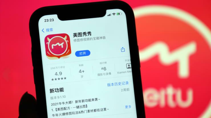 App chỉnh ảnh nổi tiếng Trung Quốc rót triệu USD mua bitcoin và ethereum - Ảnh 1.