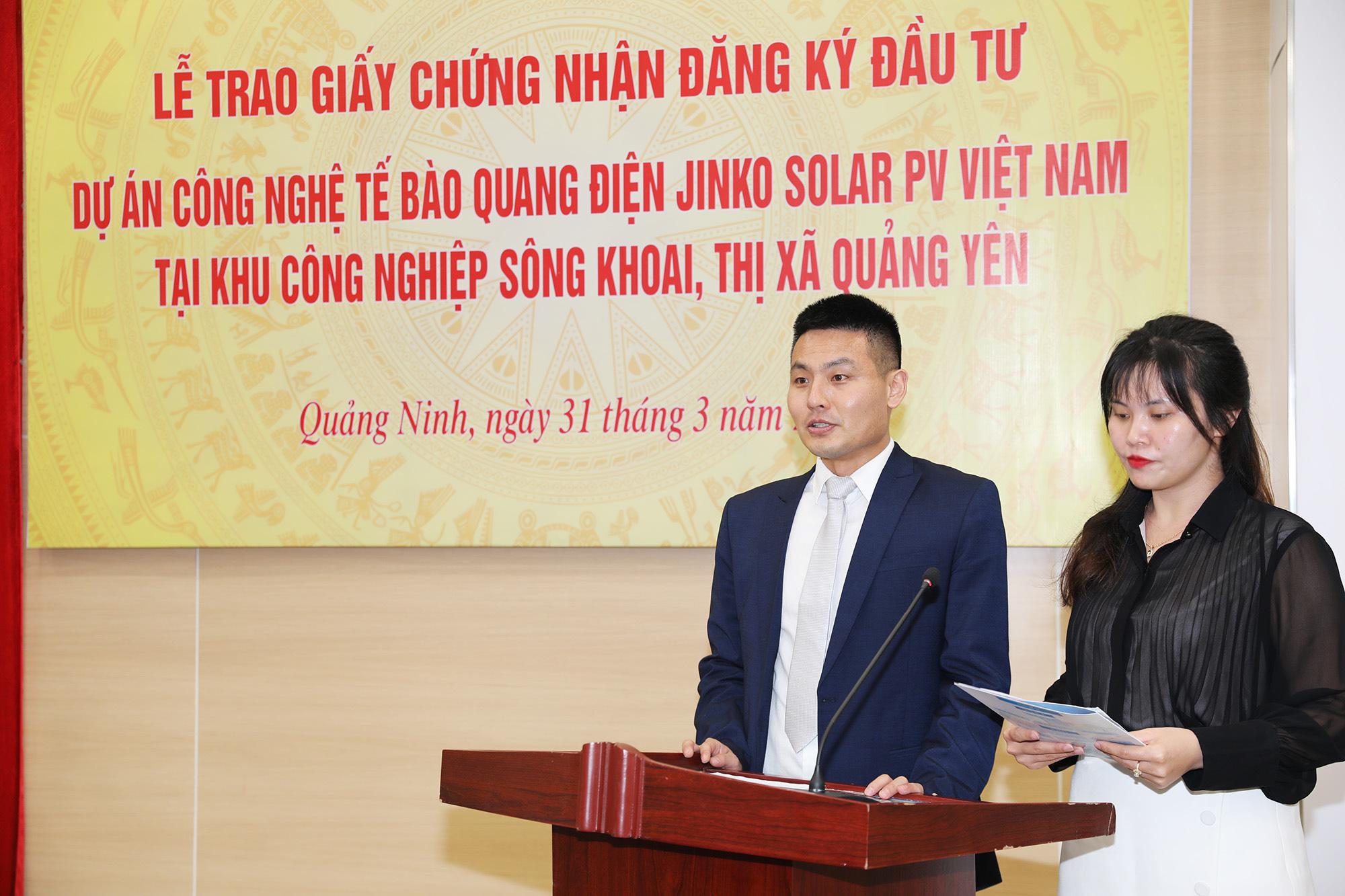 Quảng Ninh: Trao giấy chứng nhận đầu tư 500 triệu USD vào KCN Sông Khoai - Ảnh 2.