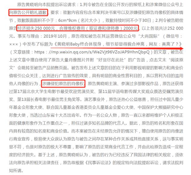 Xuất hiện bằng chứng làm rõ mối quan hệ của Huỳnh Hiểu Minh và Angelababy, sự thật ly hôn được sáng tỏ? - Ảnh 4.